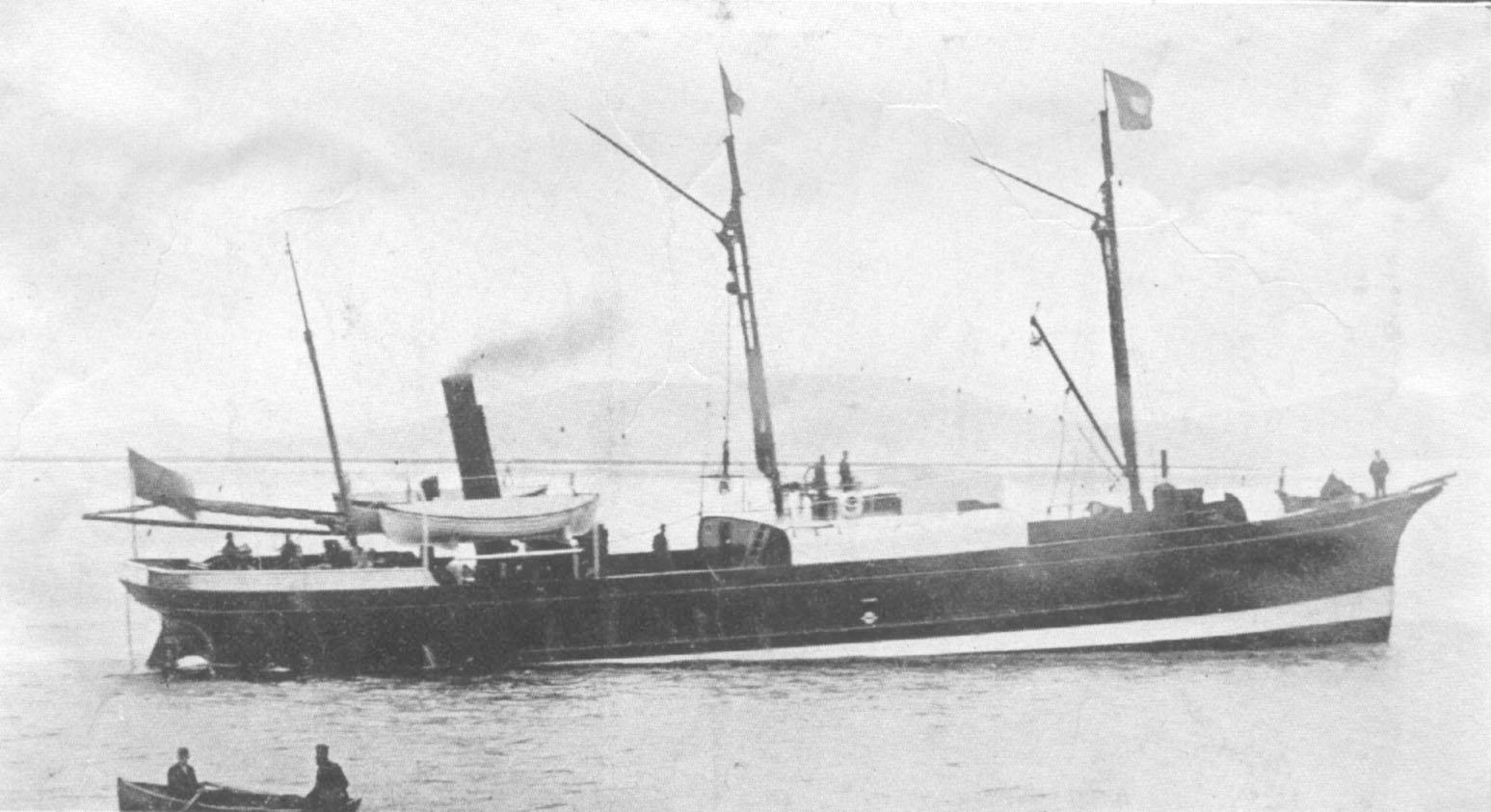 1862 general cargo vessel under way.