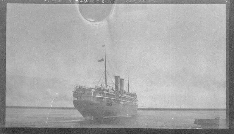 """Passenger Liner """"Osterley"""", launched on 26-1-1909 by Lady Jersey and completed in June 1909.  Built by London & Glasgow Shipbuilding Co, Govan, Scotland.  She took her inaugural voyage on 6 August 1909 from London to Brisbane. Base Port:  London Gross T"""