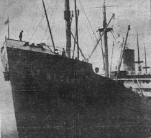 1927 cargo vessel.