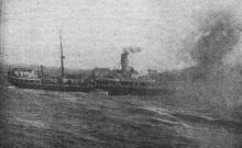 1899 cargo vessel.