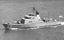 Naval vessel at sea